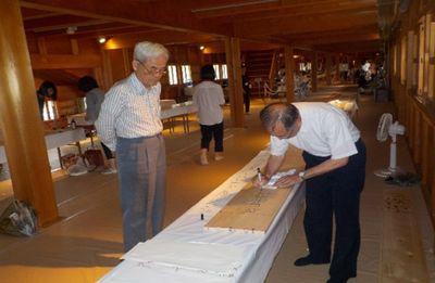 金沢城鼠多門復元記念のための寄進と記名会